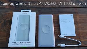 Обзор на <b>Samsung</b> Wireless <b>Battery</b> Pack 10.000 mAh | EB-U1200 ...