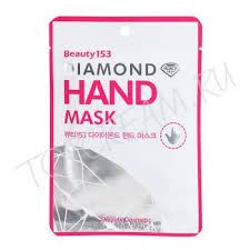 BEAUUGREEN Beauty153 <b>Diamond</b> Hand Mask - <b>Маска</b>-перчатки ...