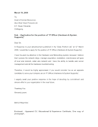 Employee Referral Cover Letters Employee Cover Letter Referral Cover Letter Example Referred By