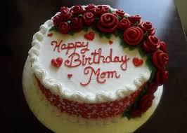 Download Birthday Cake For Mom Abc Birthday Cakes