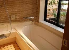 A Japanese bath