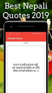 Nepali Status For Android Apk Download