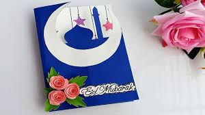 Eid Card Designs Handmade Handmade Greeting Card For Eid Diy Beautiful Pop Up Eid Card Idea