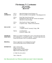 Game Warden Resume Examples Browse Generic Resume Template Examples Generic Resume Templates 51