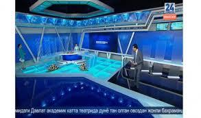 Телеканал Узбекистан начал вещание uz uz Телеканал Узбекистан 24 начал вещание