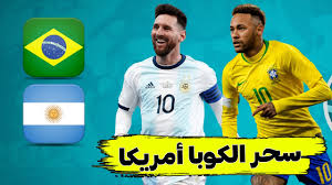 الارجنتين والاكوادور 0:3 - البرازيل وتشيلي 0:1 - سحر ميسي وجنون نيمار -  كوبا أمريكا - YouTube