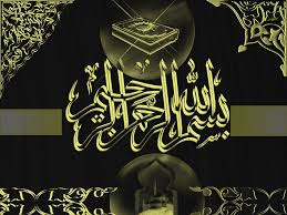 islamic wallpaper free download latest cover wallpapers pictures