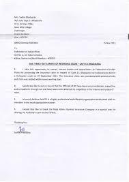 Appreciation Letter S S Bhaduria Jpg
