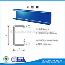 Good Quality C Channel And Mild Steel Price Structural Steel Weight Chart Buy Good Quality C Channel Steel Price Mild Steel Price C Channel