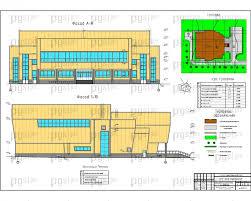 Скачать бесплатно дипломный проект ПГС Диплом № Спортивный  1 Фасады генеральный план jpg