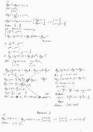 Контрольные работы по Алгебре класс Глизбург В И Полезное  Решебник к глизбург контрольные работы 2009