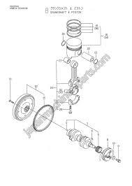 Crankshaft piston