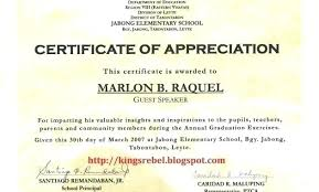Sample Certificate Of Appreciation Magnificent Example Certificate Of Recognition Inspirational Certificates