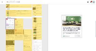 Adsenceインフィード広告の作り方表示方法 Wordpressテーマdiver