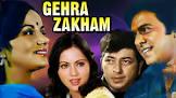 Amjad Khan Gehra Zakhm Movie