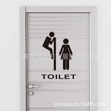 Boy Bathroom Sign Cute Signs For Bathrooms Pleasant Girl And Boy Bathroom Signs