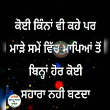 Love U Mom Dad Nav Dad Quotes Punjabi Love Quotes Truth Quotes