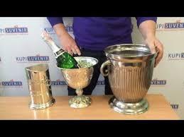 Сервировка: выбираем <b>ведерко</b> для шампанского
