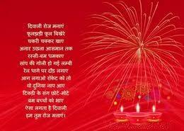 english essay on diwali festival in short  english essay on diwali festival in short