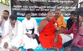 Image result for கல்முனை வடக்கு பிரதேச சபை
