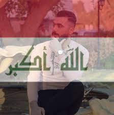 العراق اليوم - Home
