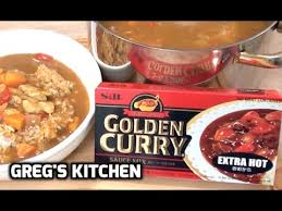 anese golden curry how to make