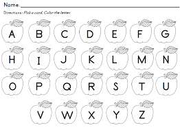 Kindergarten Letter Recognition Worksheets Resume Cover Letter