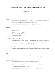 Internship Resume Template Microsoft Word Magnificent 48 Internship Resume Template Microsoft Word Profe Sevte