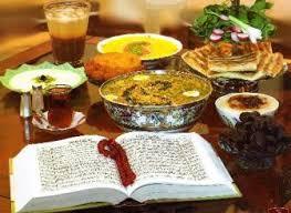 Image result for عکس دعای افطار