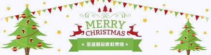 Merry Christmas Banner Print White Minimalistic Christmas Merry Christmas Banner Poster Free