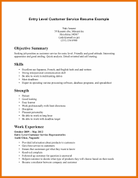 Resume Template For Customer Service Association Manager Sample