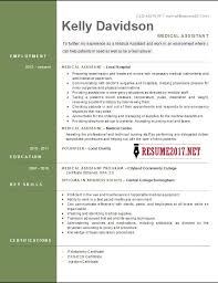 Best Resume Templates 2017 Interesting Top Resume Template Colbroco