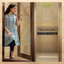 New Pakistani Kurta Design Stylish Pakistani Kurta Designs For Winter 2017 2018