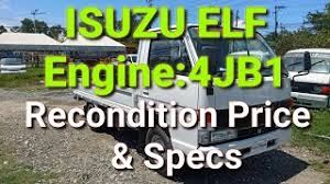 Used car export support service. For Sale Isuzu Elf Truck Cute766