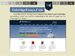 internet education essay great britain