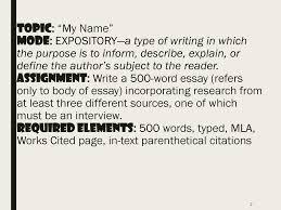 My Name Essaypresentation Ppt Download