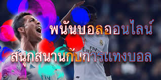 สมัครแทงบอลออนไลน์ ในปี 2021 | ฟรี, มวยไทย