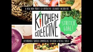Country Kitchen Willard Ohio The Kitchen Collective By Reuben Vanderkwaak Kickstarter