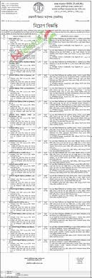 job circular rajukdhaka gov bd rajuk job circular 2017 rajukdhaka gov bd