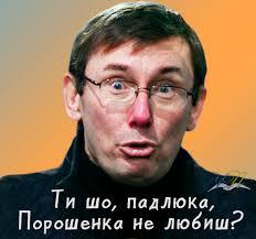 """Акція """"Автомайдану"""" під будинком Луценка: бійка і газ в обличчя нардепу Барні - Цензор.НЕТ 5708"""