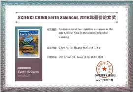 "thesis of prof chen s team wins first prize in science  recently the editorial committee of science earth sciences selected ""best theses"" and ""hot theses"" from works that were published during 2011 to"