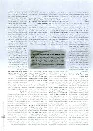 managers cv karafarin magazine interview mr naghizadeh