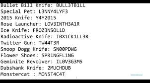 Over 100 gear codes for roblox by sens i tive. Roblox Gear Ids Page 1 Line 17qq Com