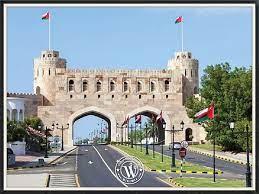 أسماء قبائل سلطنة عمان | أكبر قبيلة في سلطنة عمان | Wiki Wic