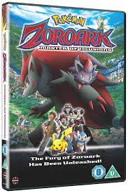 Pokemon Movie 13: Zoroark - Master of Illusions [DVD]: Amazon.de: Sarah  Natochenny, Emily Bauer, Bill Rogers, Rodger Parsons, Kunihiko Yuyama,  Sarah Natochenny, Emily Bauer: DVD & Blu-ray