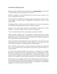 Letter Of Apology Example Results From How To Write A Letter Of Apology Girl ENgineLetter Of 20