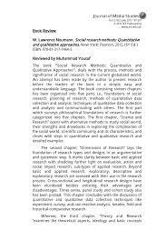 dissertation sports science