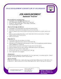 Preschool Teacher Assistant Resume Sample Resume Teacher's assistant Position Danayaus 34