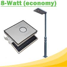 8w integrated solar led street light outdoor ip65 lamps with infrared motion sensor for garden econom