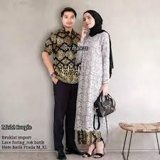 Untuk menghadiri acara kondangan, tentu kamu seringkali memikirkan outfit atau ootd kondangan apa yang cocok kan? Baju Couple Pasangan Kondangan Batik Couple Terbaru 2020 Kebaya Couple Baju Couple Pasangan Terbaru 2020 Baju Kebaya Brukat Modern Batik Keluarga Lazada Indonesia
